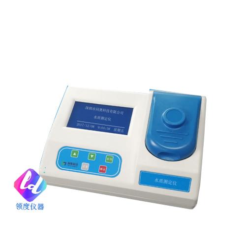 TR-710S 实验室 水质 铁离子(总铁)测定仪