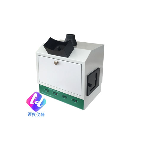 JY02S型 紫外分析仪