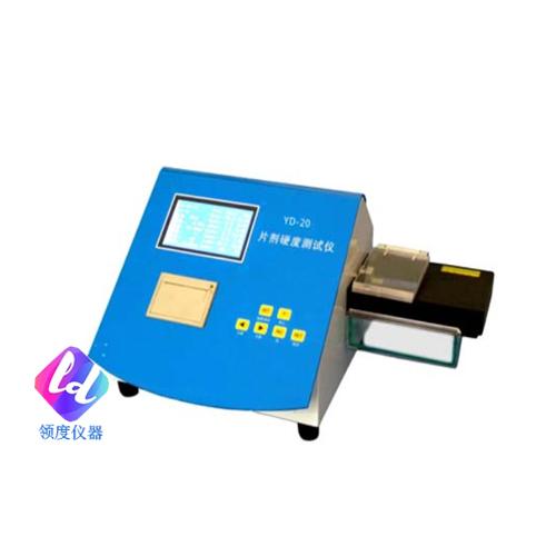 YD-20智能片剂硬度仪