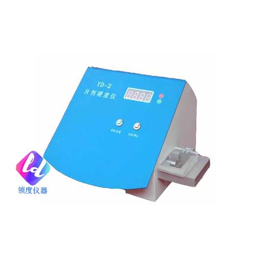 YD-2蓝型片剂硬度测试仪