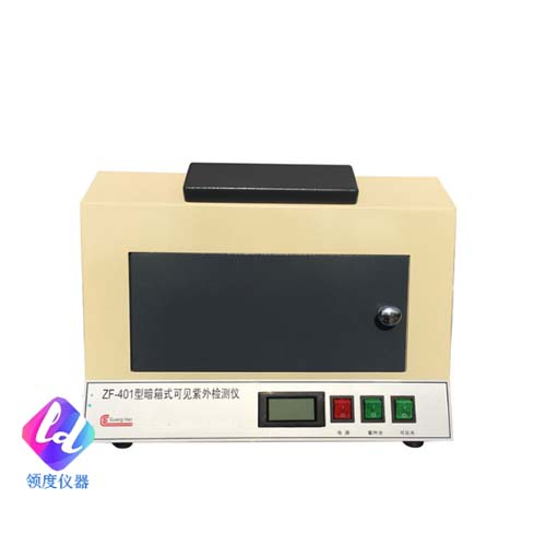 ZF-401紫外线检测仪