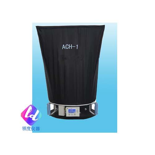 ACH-1风量罩