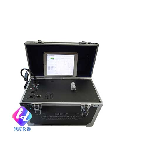 WH-PHIS-IV便携式近红外分析仪