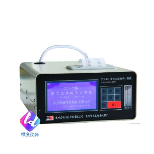 CLJ-BII大屏幕激光尘埃粒子计数器