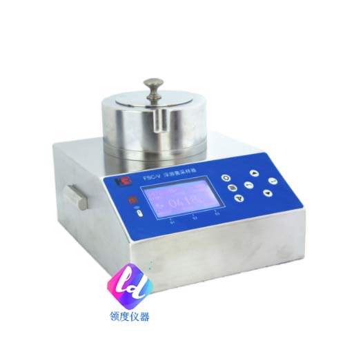 FSC-V全不锈钢浮游微生物采样器(100Lmin)