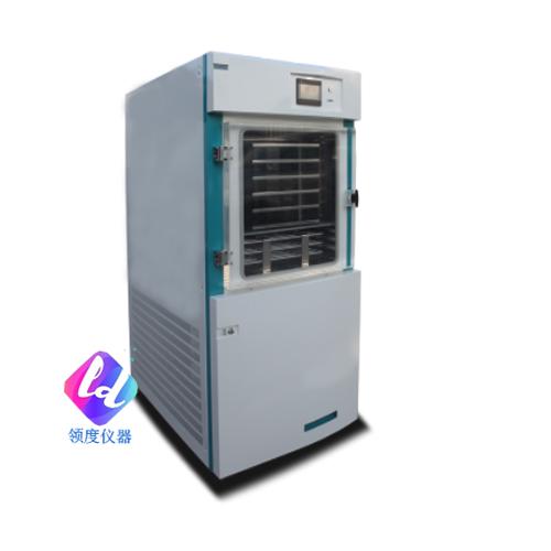 Pilot10-15S真空冷冻干燥机