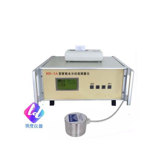 HD-3A型智能水分活度测量仪