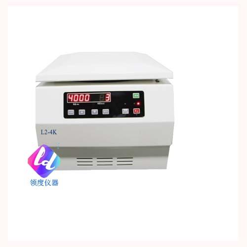 L2-4K 乳脂离心机