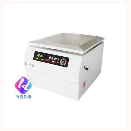 L3-5K 细胞洗涤离心机