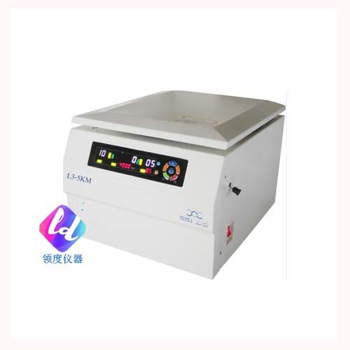 L3-5KM  美容专用PRP注射移植离心机