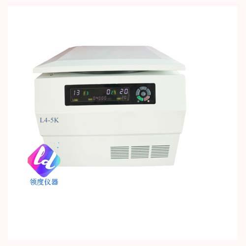 L4-5K尿沉渣分离离心机