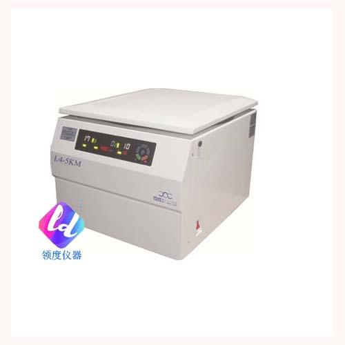 L4-5KM脂肪PRP注射移植离心机