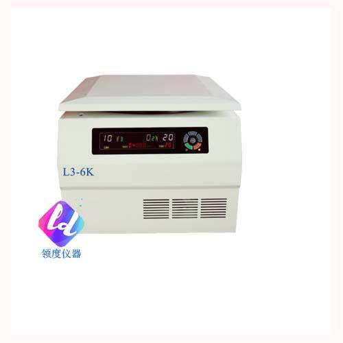 L3-6K 两虫检测专用离心机