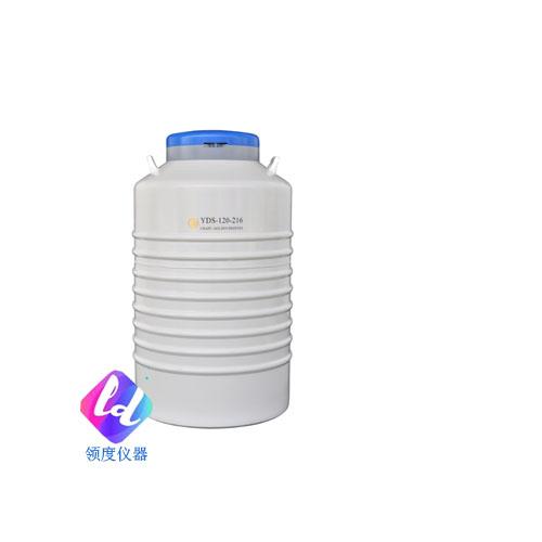 YDS-120-216配多层方提桶的液氮生物容器(液氮罐)