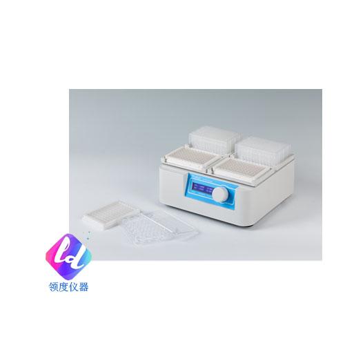 MS100微孔板振荡器