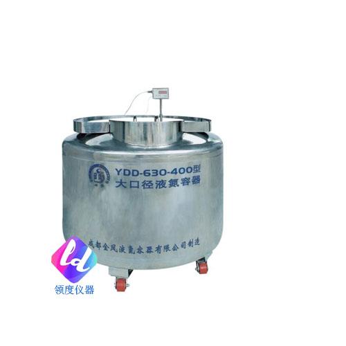 ZYB-5/8自增压式液氮泵