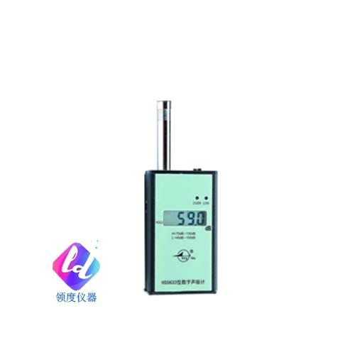 HS5633噪声监测仪