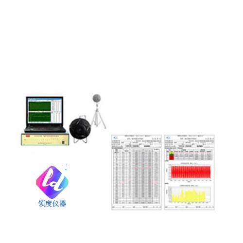 HS5660B-X型多通道噪声振动测量分析系统