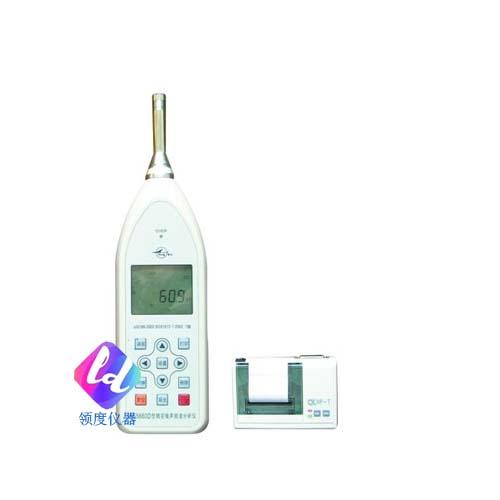 HS5660D精密噪声频谱分析仪
