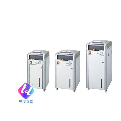 SN210C/SN310C/SN510C高压蒸汽灭菌器