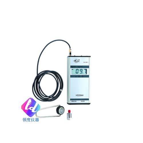 HS5944型振动检测仪