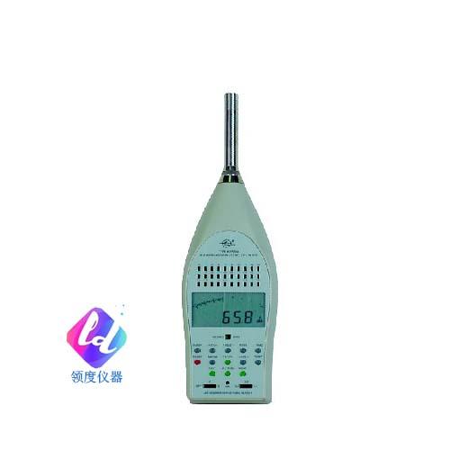 HS5670A积分平均声级计