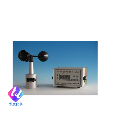 EY1-2A型电传风速报警仪
