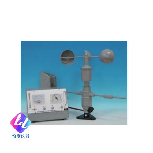 EY1-A电传风向风速仪