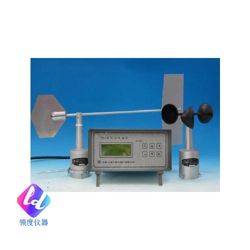 EN2-B风向风速仪