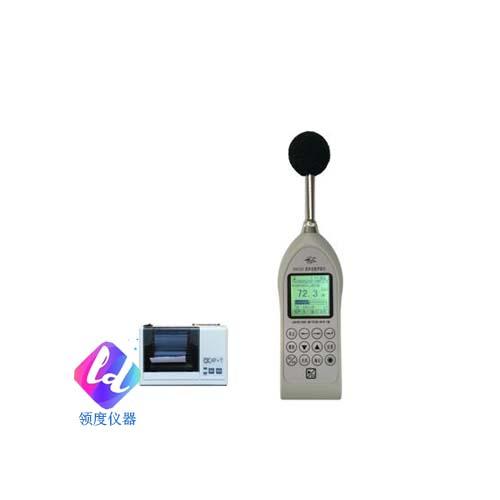 HS6226多功能声级计