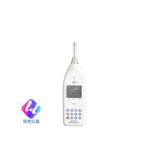 HS5660C精密噪声频谱分析仪