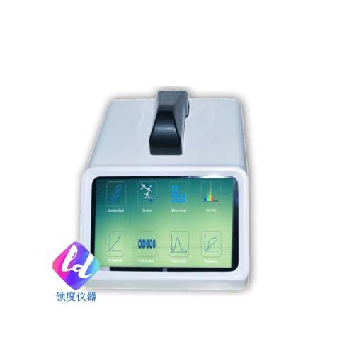 UItraM-C100超微量分光光度计