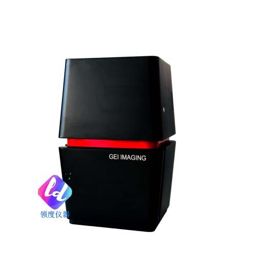 GS-500 GS-300凝胶成像分析系统