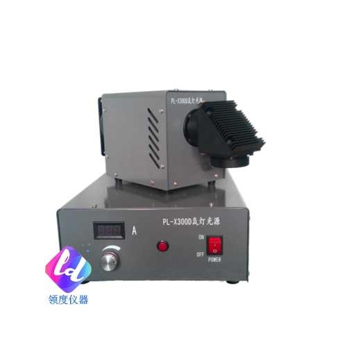 PL-X300D氙灯光源紫外增强型外照射式光源