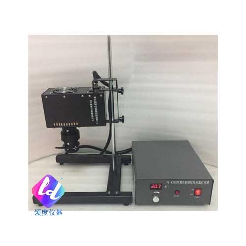 X300DF高性能模拟日光氙灯光源