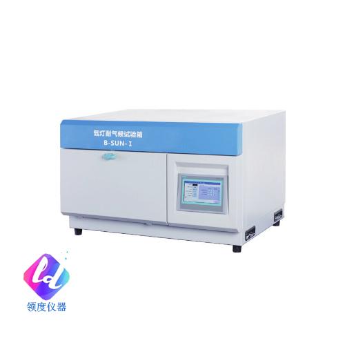 B-SUN系列氙灯耐气候试验箱(台式) (环境试验箱系列)