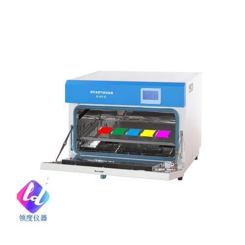 B-UV-S台式紫外光耐气候试验箱 (环境试验箱系列)