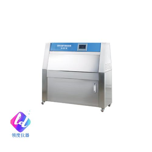 B-UV-I紫外光耐气候试验箱 (环境试验箱系列)
