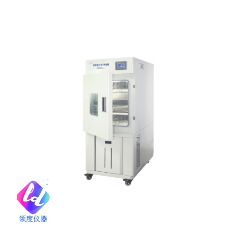 BPH系列高低温(交变)试验箱(环境试验箱系列)