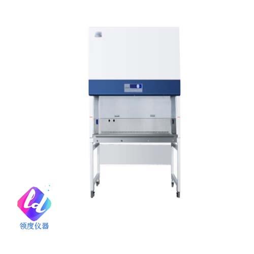 HR1500-ⅡB2 生物安全柜