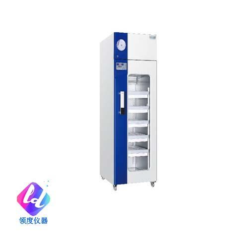 HXC-1369 4℃物联网医用血液冷藏箱