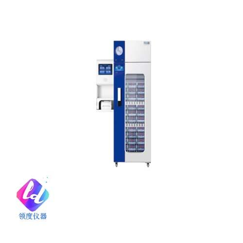 HXC-629R 4℃物联网医用血液冷藏箱