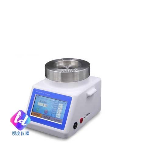 FKC-2浮游菌采样器