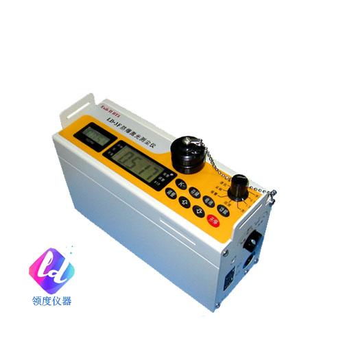 LD-3F型防爆激光测尘仪(防爆型数字式测尘仪)