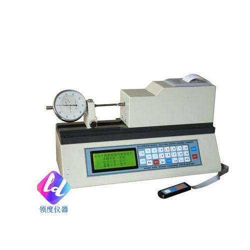 SZJ-50G型光栅式数控指示表检定仪