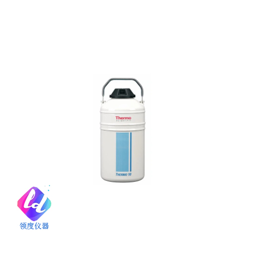 Thermo Scientific 液氮转移罐