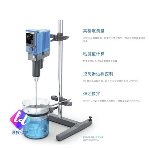 STARVISC 200-2.5 扭矩测量仪