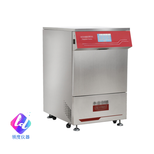实验室洗瓶机CTLW-200A