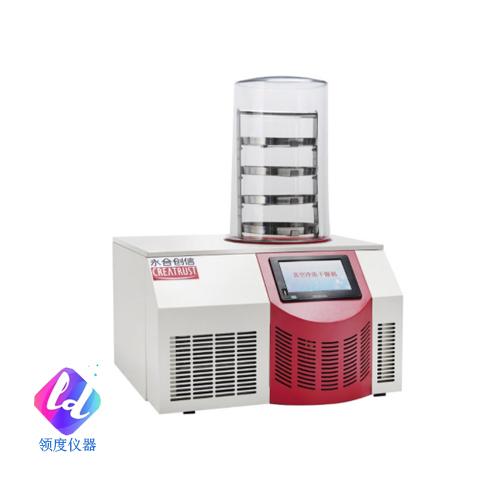 实验室冷冻干燥机台式CTFD-10S