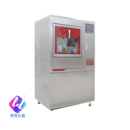 全自动器皿清洗机CTLW-120P/200P